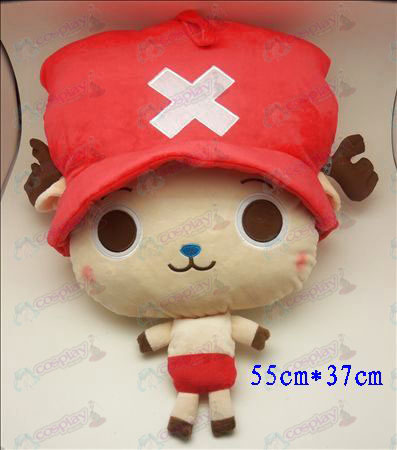 1 # Big Chopper pluche Shou Wu (rood)