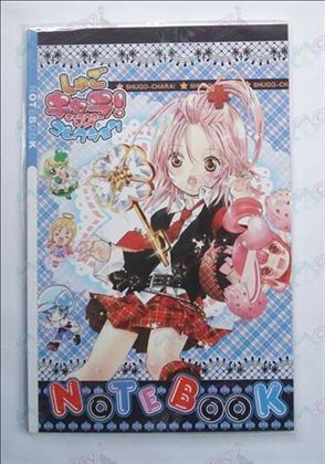 Shugo Chara! Accessoires Notebook
