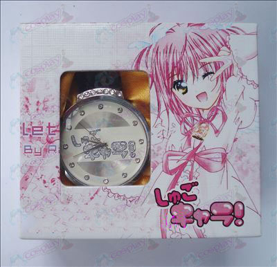 Shugo Chara! Accessoires Watch (Wit)