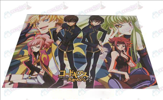 D42 * 29 Lelouch reliëf affiches (8)