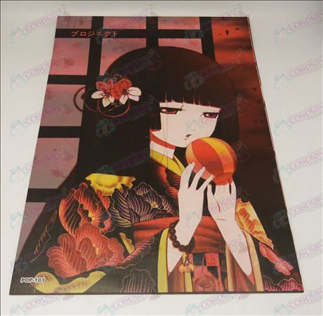 42 * 29Hell Girl Accessoires reliëf affiches (8 / set)