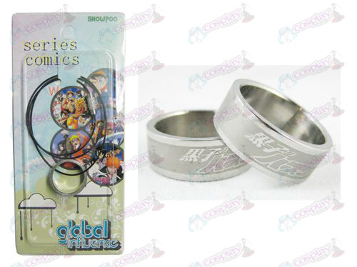 Kuroko's Basketball Accessoires Frosted Ring Ketting - Rope