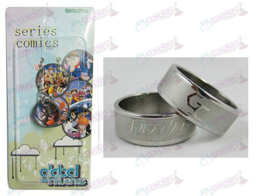 Guilty Crown Accessoires Frosted Ring-kaart geïnstalleerd