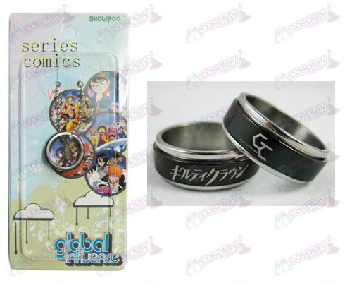Guilty Crown Accessoires Zwart stalen ring transporter