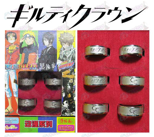 Guilty Crown Accessoires Frosted Ring (6 / set)